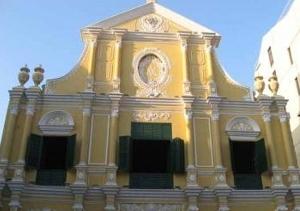 マカオの観光スポット「聖ドミニコ教会」